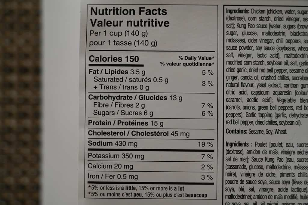 Costco EastWest Cuisine Kung Pao Chicken Nutrition Information
