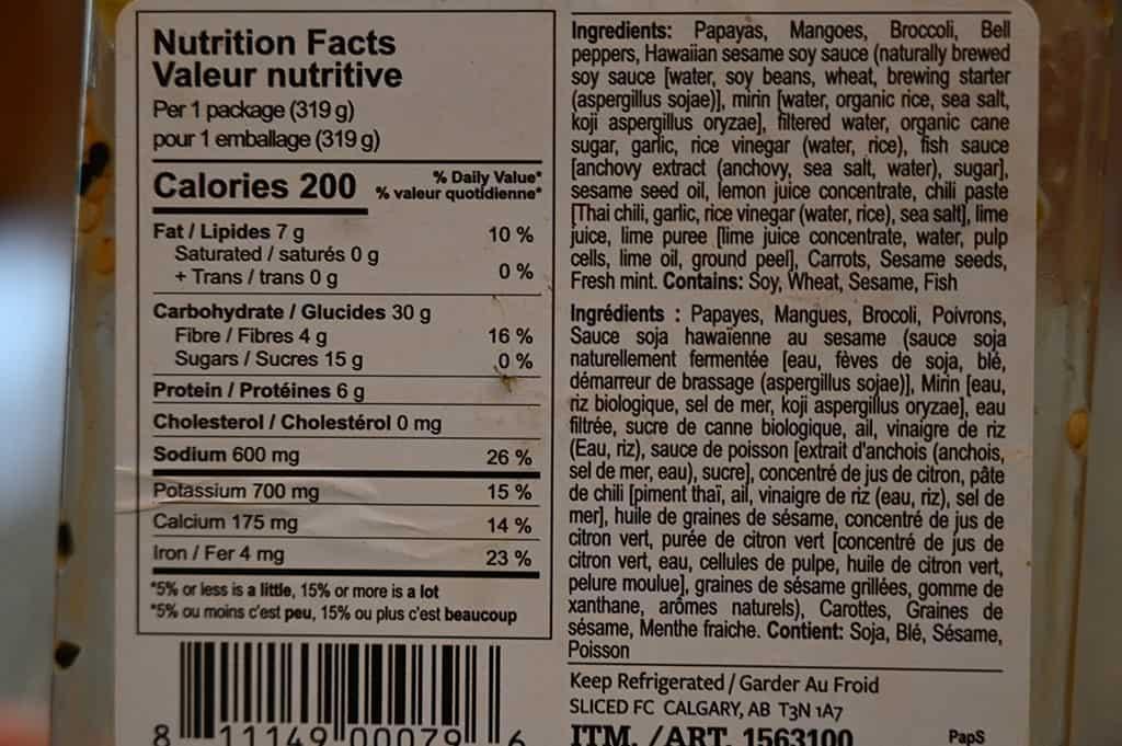Costco Just Thai Papaya Salad Nutrition and Ingredients